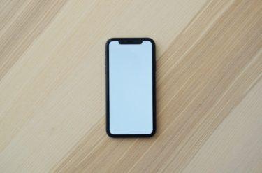 【徹底解説】楽天モバイルの新プラン「Rakuten UN-LIMIT V」をわかりやすく解説